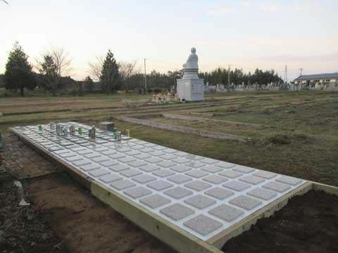 樹木葬第2期受付の写真